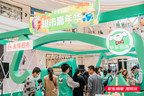 Dada Group's JDDJ Achieved Doubling Sales During 4.15 Anniversary Shopping Festival