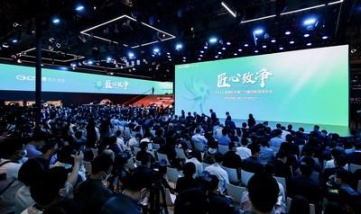 Coletiva de imprensa da GAC MOTOR no Salão do Automóvel de Xangai 2021 (PRNewsfoto/GAC MOTOR)