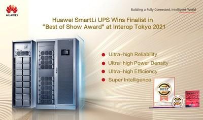 "Huawei SmartLi UPS Wins Finalist in ""Best of Show Award"" (PRNewsfoto/Huawei)"