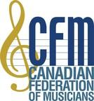 Canadian音乐家联合会要求改进加拿大恢复福利预算修正案