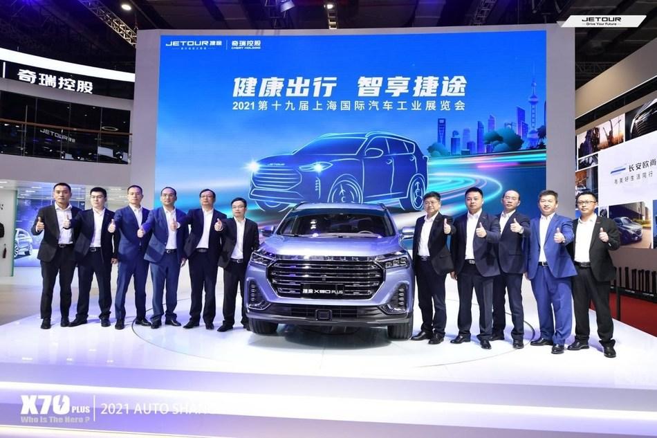 (PRNewsfoto/Chery Commercial Vehicle (Anhui) Co., Ltd.)