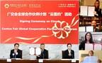 La Feria de Cantón organiza eventos de firma en línea, un programa de colaboración global en crecimiento