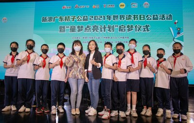 Infinitus formally kicks off the 2021 Lighting Up Children's Dream Program