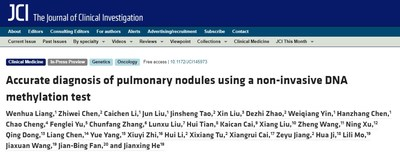 """AnchorDx Jointly Publishes Clinical Research Paper: """"Accurate Diagnosis of Pulmonary Nodules Using a Non-invasive DNA Methylation Test"""""""