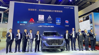 Axalta partners with JETOUR to promote the environmental development of the auto industry in China.