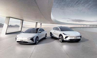 IM Motors L7,LS7 models (PRNewsfoto/IM Motors)