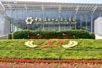 La 129.ª Feria de Cantón cerró con cifras récord de países de origen de compradores, construyendo así puentes más sólidos para el comercio global
