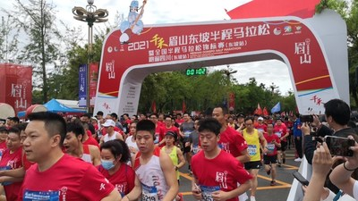 The 2021 Meishan Dongpo Half Marathon is held in Meishan, Sichuan province on April 24, drawing more than 15,000 runners from across China. (PRNewsfoto/The Meishan city government)