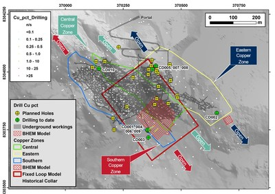 Figure 1 Diamond drill hole CD-001 to CD-010 locations, results for CD-001 to CD-004 reported today (CNW Group/Meridian Mining S.E.)