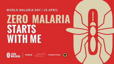 World Malaria Day: Fosun joins in the global fight for a malaria-free world