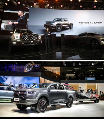 POER da GWM no Salão do Automóvel de Xangai 2021 (PRNewsfoto/GWM)