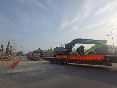 Zoomlion Holds Grand Departure Ceremony for Delivery of 100 Units of Earthmoving Machinery to BRI Countries