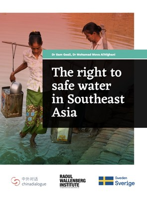 """""""The Right to Safe Water in Southeast Asia"""" Publication"""
