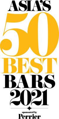 Asia's 50 Best Bars 2021 Logo