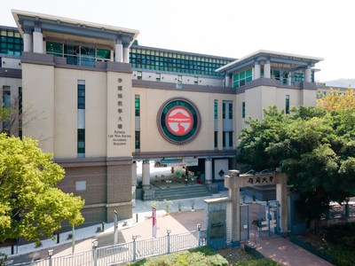 Lingnan University study finds employees with proactive personality foster higher job performance in times of adversity (PRNewsfoto/Lingnan University (LU))