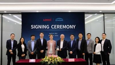 https://mma.prnewswire.com/media/1500726/Signing_Ceremony_Strategic_Cooperation_Agreement.jpg