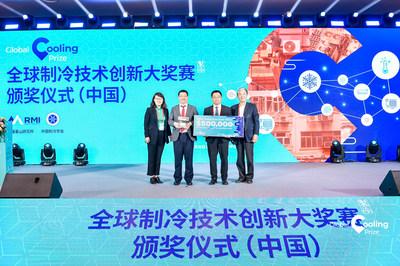 """Gree, fabricante líder de AC, é nomeada o grande vencedor do prêmio """"Global Cooling"""" de 2021 (PRNewsfoto/Gree Electric Appliances, Inc)"""