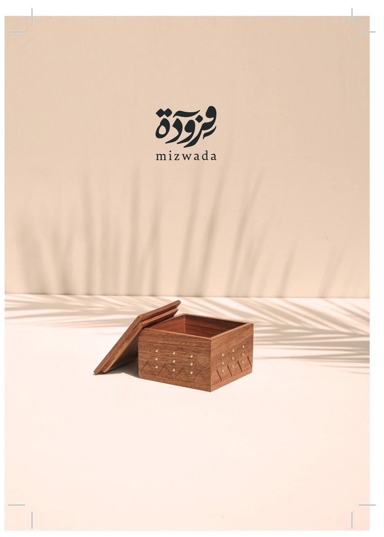 Alwaleed Philanthropies launches new Mizwada brand to support Saudi female artisans