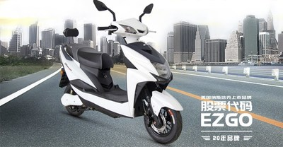 """EZGO Launches the range-extended """"Cenbird"""", e-bicycle focused on the food delivery market"""
