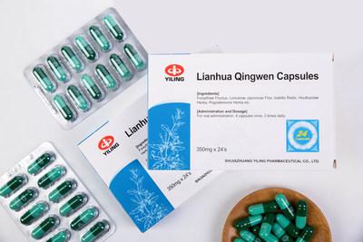 Lianhua Qingwen Capsules (PRNewsfoto/Yiling Pharmaceutical)