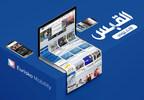 Kuwaiti newspaper Al-Qabas partners with Eurisko Mobility to release innovative, AI-powered digital platform