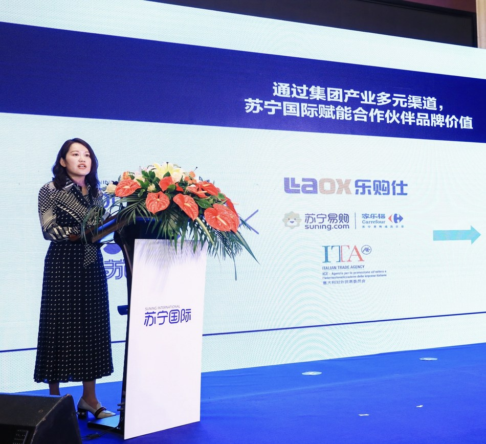 """Melody Jia, General Manager of Suning International Released the """"one stop solution for overseas brands to enter China"""" at the Global Partner Conference"""