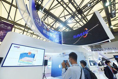 An exhibition booth of China's Semiconductor Manufacturing International Corporation (SMIC) was seen at the China International Semiconductor Exhibition 2020 in Shanghai, Oct. 14, 2020. [Photo/CFP] (PRNewsfoto/China.org.cn)