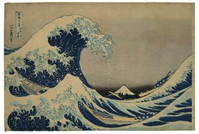The Great Wave of Kanagawa by Hokusai Katsushika, Woodcut, published by Yohachi (c.1831) - $1,590,000 - Christie's New York, 03/16/2021