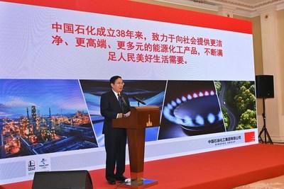 O Sr. Zhang Yuzhuo, presidente da Sinopec, faz um discurso de abertura em que diz que a Sinopec acelerará para construir uma marca independente de classe mundial para liderar melhor o desenvolvimento de alta qualidade da empresa. (PRNewsfoto/Sinopec)