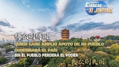 CGTN: Como funciona o enfoque centrado nas pessoas da China na luta contra a COVID-19