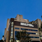 Grady reverified by the American College of Surgeons as Atlanta's only Level 1 Trauma Center to achieve this coveted status