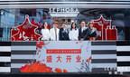 Sephora China Launches Beijing TaiKoo Li Sanlitun Flagship Store, ...