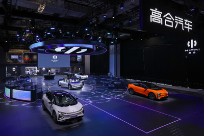 Demonstrating the company's vision of 'design defined by scenarios, vehicle defined by software, and value defined by co-creation,' the HiPhi X exhibition (Hall 4.1, 4A06) at the 19th International Automobile Industry Exhibition in Shanghai gave users a unique and immersive interactive experience.