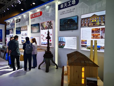 On May 13, 2021, Liaoning Urban Renewal and the 9th China (Shenyang) International Modern Architecture Exposition was held in Shenyang.