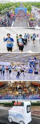 GWM promove maratona na fábrica inteligente para mostrar seu fascínio científico (PRNewsfoto/GWM)