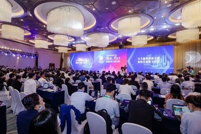 Foto tirada em 15 de maio de 2021 mostra o Segundo Fórum Y50 de Xangai para a Inovação e o Empreendedorismo realizado em Xangai, leste da China. (PRNewsfoto/Xinhua Silk Road)