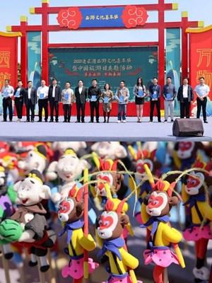 O festival cultural 2021 Lianyungang Westward Journey e o evento temático do Dia do Turismo da China começam na terça-feira, na Huaguo Mountain Scenic Area em Lianyungang, província de Jiangsu, leste da China. (PRNewsfoto/Xinhua Silk Road)