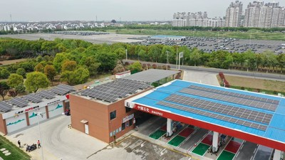 Sinopec constrói o primeiro posto de gasolina neutro em carbono da China (PRNewsfoto/SINOPEC)