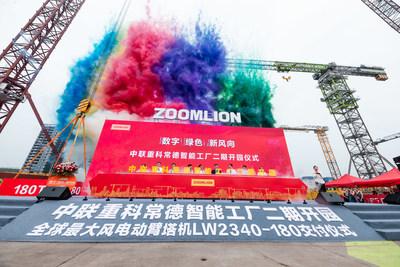 Cerimônia de abertura da segunda fase da fábrica de guindastes de torre inteligentes da Zoomlion localizada em Changde, província de Hunan, na região central da China. (PRNewsfoto/Xinhua Silk Road)