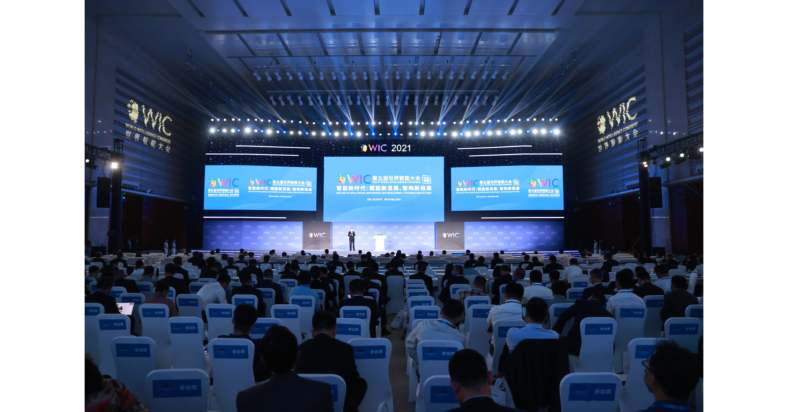 The fifth WIC begins in Tianjin with dazzling state-of-the-art technology | ExBulletin