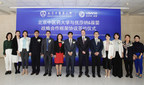 USANA and Beijing University of Chinese Medicine sign research...