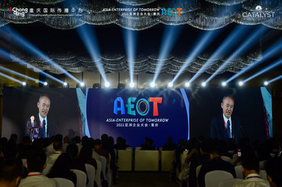 Vanke Group Founder and Honorary Chairman of the Board of Directors Wang Shi gives a keynote speech at the Asian Enterprise of Tomorrow Conference held in Southwest China's Chongqing Municipality on May 21st. (iChongqing photo)