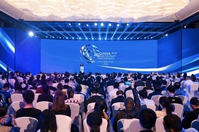 2021 China International Intelligent Communication Forum Held in Wuxi