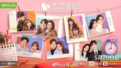 """iQIYI Launches its """"SWEET ON Theater"""" Romantic Drama Collection"""