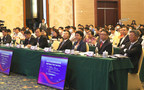 China Daily: Media, think tanks set to boost RCEP exchanges