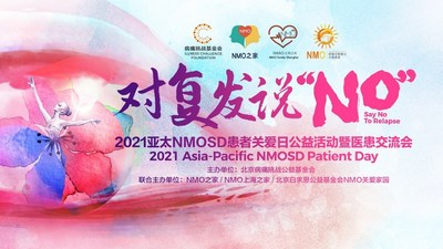 """Love Never Stops, Joining hands to care NMOSD patients across Asia and saying """"NO"""" to relapse WeeklyReviewer"""