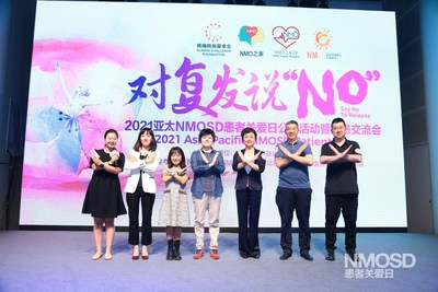 """""""Say No to Relapse"""" launching ceremony of national series public welfare activities in 2021"""