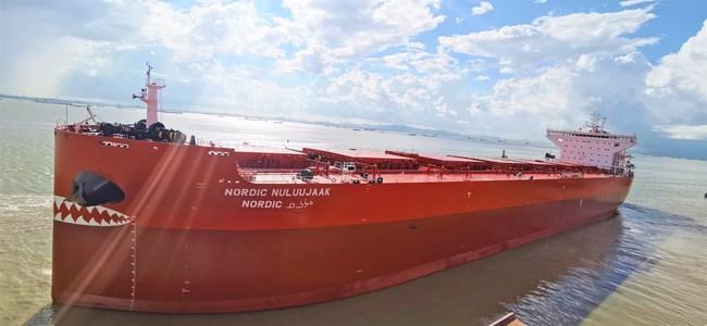(PRNewsfoto/Pangaea Logistics Solutions Ltd.)