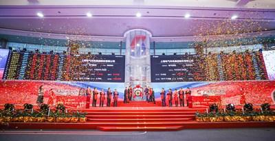 Cerimônia de listagem do Shanghai Electric Wind Power Group no Shanghai Securities Exchange Building (PRNewsfoto/Shanghai Electric)