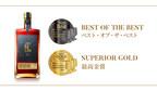 Kavalan remporte le titre du « Meilleur des meilleurs » single malt à Tokyo
